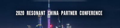 2020 Resonant China Partner Conference